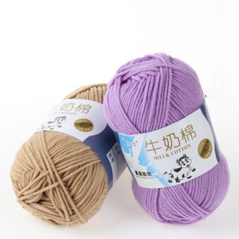 Hot Sale 50g 100% Cotton Knitting Yarn Crochet Yarn for Knitting Anti-Pilling Apparel Sewing & Fabric Free Shipping(China (Mainland))