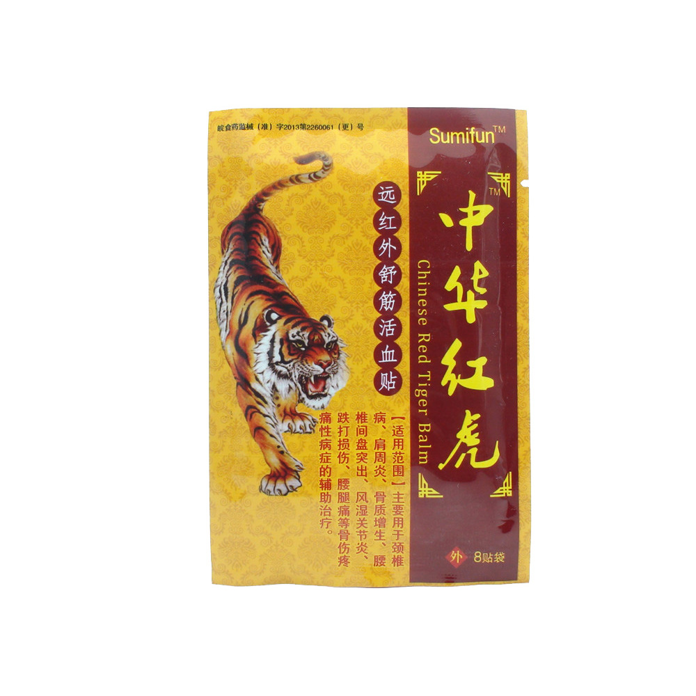 HTB1PIkmKVXXXXahXVXXq6xXFXXXN - 8Pcs Tiger Medical Plaster Eliminate Inflammation Pain Health Care Plaster Of Pain Disease Rheumatoid Arthritis K00101