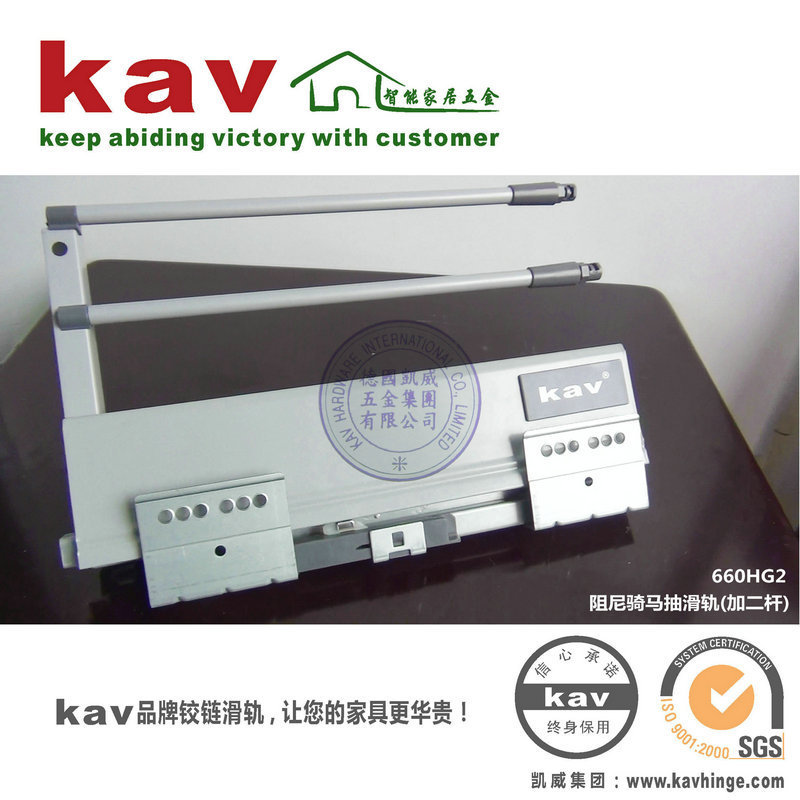 product kav brand of smart home hardware accessories plus two high-end riding pumping drawer slide rails
