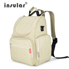 2016 New Style Shipping Free 210D Nylon Baby Diaper Backpack Fashion Multifunctional Mommy Bag Backpack