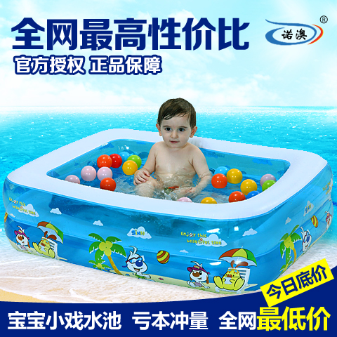 Home children's inflatable swimming pool home small luxury thickened paddling pool play pool(China (Mainland))