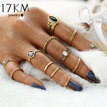17KM 12pcs / sets Fashion Vintage Punk Midi Rings Set Antique Gold Color Boho Style Female Charms Jewelry Ring For Women(China (Mainland))