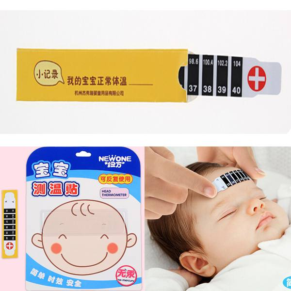 1PCS Free Shipping 2014 Forehead Head Strip Thermometer Fever Body Baby Child Kids Test Temperature Hot(China (Mainland))