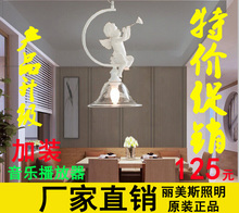 Cute little Angel Pendant with modern minimalist MP3 music hall light lamp European Iron Chandelier warm living room(China (Mainland))