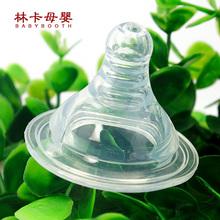 2015 Hot! 1Pcs Silicone Standard Neck Baby Infant Feeding Bottle Simulation Nipples Teat Mother Favor(China (Mainland))