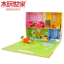 BENHO Cabin Jisaw Wooden Doll Family House Pretend Play Toys  For Preschool Education Enlighten And Children's Educational Toy(China (Mainland))