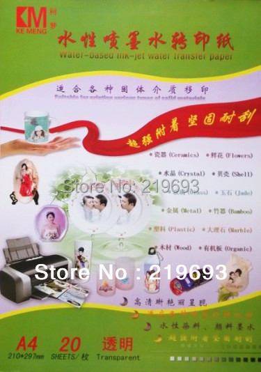 A4 size Transparent Color Inkjet Decal Water Transfer Paper(China (Mainland))