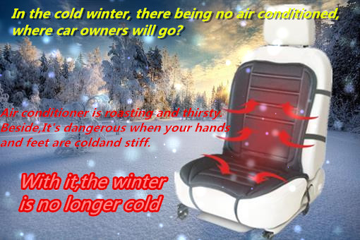Black Color Universal Winter Car Heated Seat Covers Pad Car Seat Cushion Electric Heated Cushion conjoined supplies(China (Mainland))