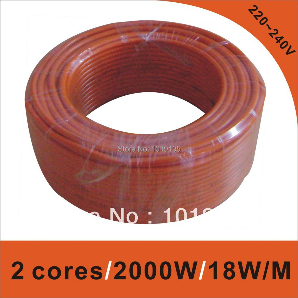 twin cores 2000W 220~240V underfloor heating cable and wire(China (Mainland))