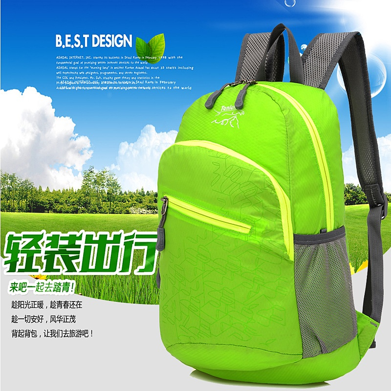 Outdoor folding bag ultra-light backpack female male light hiking mountaineering bag waterproof(China (Mainland))