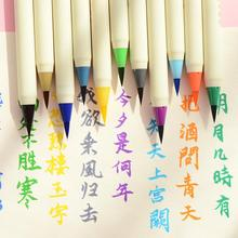 Buy Papelaria 11pcs/lot Kawaii Platinum Writing Calligraphy Pen Watercolor Soft Brush Pens Korean Office School Stationery fancy Wz ) for $27.76 in AliExpress store