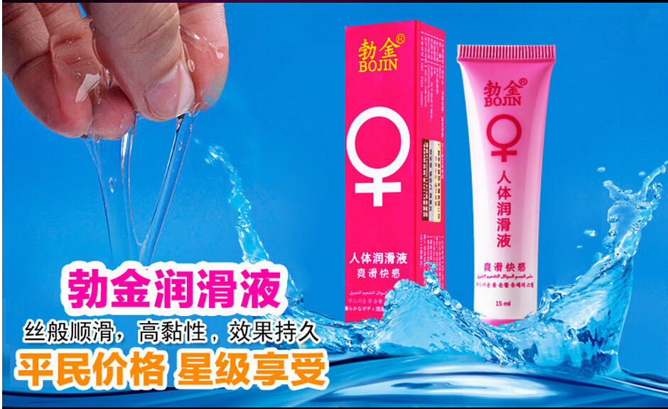 Free Ship Orgasmic spray For Women,Sex Lubricant,Sex Oil,Adult Sex Toys For Women, Female climax liqui A16/12(China (Mainland))