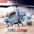 Original Syma Newest X8G 2.4G 4CH 6 Axis with 8MP Wide Angle HD Camera RC Quadcopter RTF RC Helicopter Drone 360 Degree Rollover