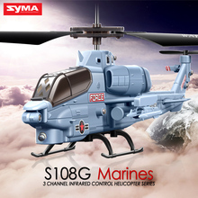 """SYMA S108G AH-1 """"Cobra"""" Simulation 3.5CH Indoor RC Helicopter, USB Charging Colorful Flashing Lights Radio Remote Control Toys"""