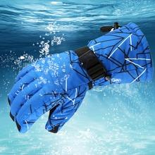Unisex Winter gloves outdoor sport Mountain Skiing Gloves windstopper waterproof warm snowboard Below Zero ski Cycling Gloves