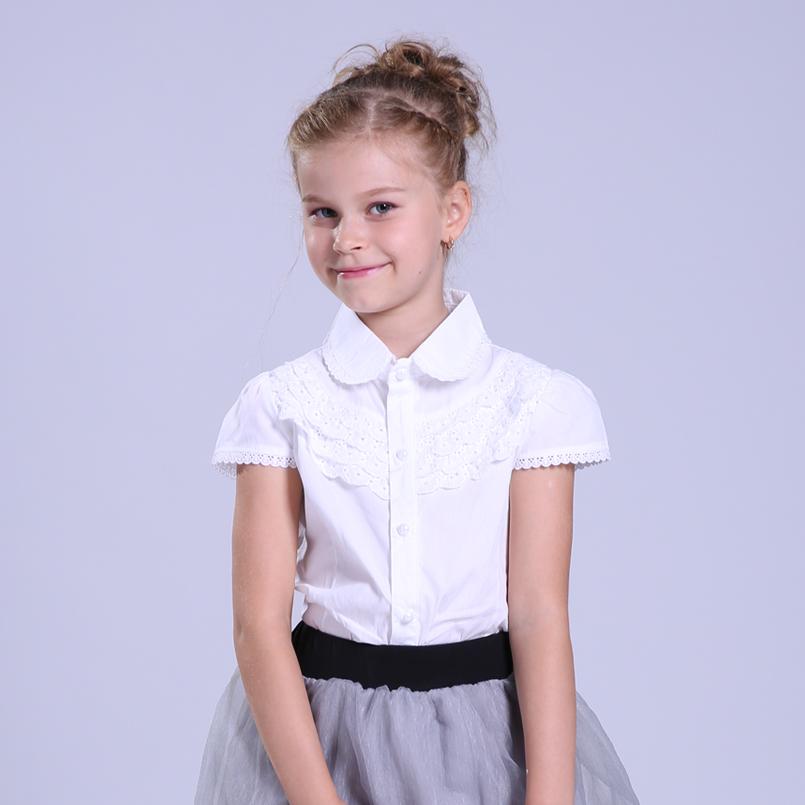 Купить Блузку Школьную Для Девочки Подростка