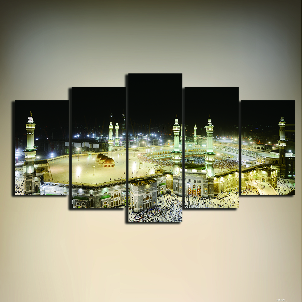 Unframed 5 Pieces Modern Islamic Muslim Poster Wall Picture Printed For Living Room Home Decor