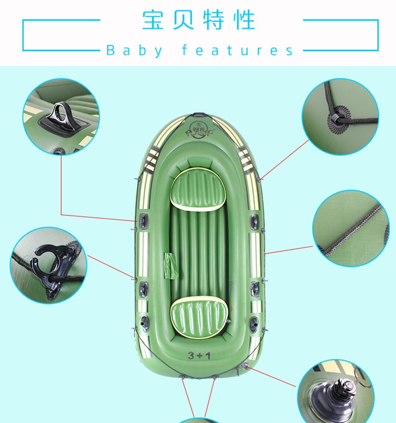 2 people deluxe suit thickening inflatable canoe rubber boat fishing kayak 4 separate Air chamber pvc Hovercraft air-cushion(China (Mainland))