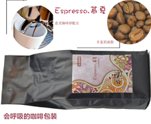 Excellent 1Kg Italy Style Concentrated Blending Coffee Beans Baking Dark Roasted Original Green Food Slimming Lose