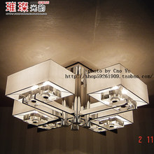 Fabric living room lights modern living room lamp brief light crystal ceiling living room lights restaurant lamp study light(China (Mainland))