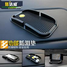 Car mat put mobile furnishing articles For land rover freelander 2 lR2 Car accessories Auto Parts