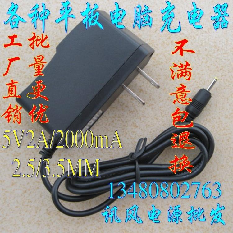 5v2a tablet charger u9gt k8gt n50n10n12 newman blue