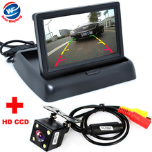 Auto Parking Assistance New 4LED Night Vision Car CCD Rear View Camera With 4.3 inch Color LCD Car Video Foldable Monitor Camera(China (Mainland))
