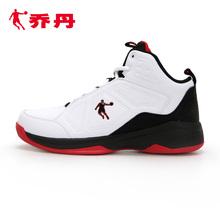 Free shipping Jordan basketball shoes men slip damping wearable new high-top sneaker size between 7 - 11 shoes men's jordan(China (Mainland))