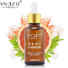 Pure Plant Fungal Nail Treatment Essence Nail and Foot Whitening for Cuticle Oil Toe Nail Fungus Removal Feet Care Nail Gel(China (Mainland))