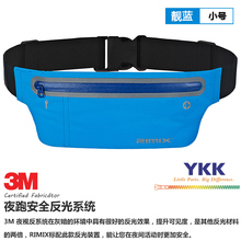 Reflective at night Outdoor Sport Hiking Running Waist Bag Pouch Waist Belt smart Phone Bag hig bag For Travel Free shipping