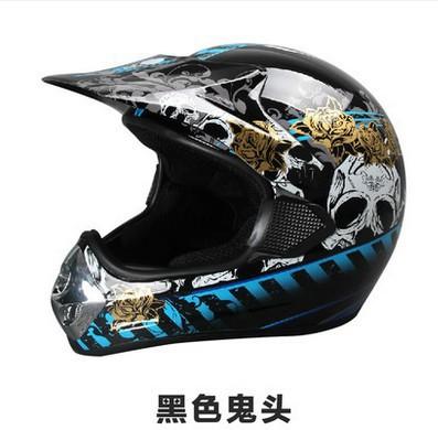 capacete, HELMO female off-road electric motorcycle helmet helmet full helmet electric car men and men's cross-country helmet