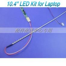 wholesale led panel backlight