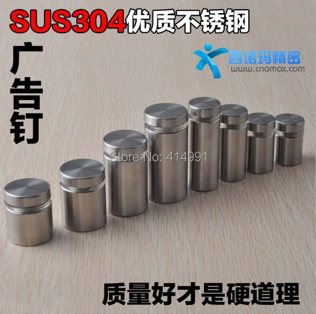 Stainless steel Advertisement nail Barrel Screws Glass Standoff Nail Mirror Cap Nail(China (Mainland))