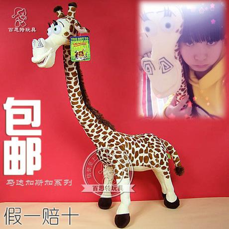 stuffed animal 180 cm plush Madagascar giraffe toy doll great gift  free shipping w121<br><br>Aliexpress
