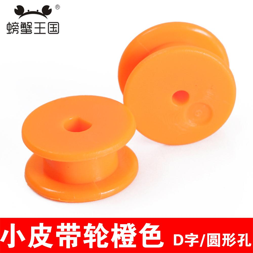 Motor special pulley drive wheel plastic single- row belt round the hole D-shaped hole(China (Mainland))