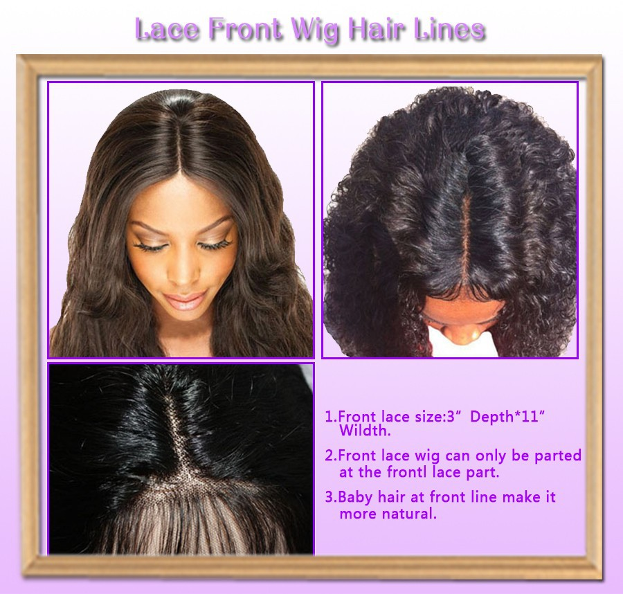 lace front wig line