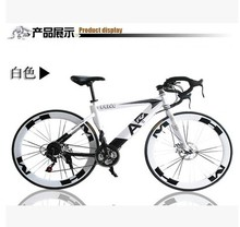 Buy 21 Speed Mountain Bike Bicycle 26 Cargon Steel Double Mechanical Disc Braking 26 inch Mountain Bike 21 Speed Mountain Bicycle for $348.00 in AliExpress store