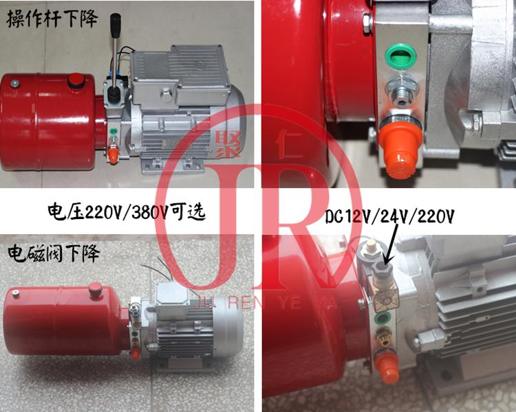 Single double acting hydraulic cylinder 12v pump for Electric motor hydraulic pump