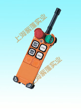 Taiwan Yu Ding F21-4S / D-- industrial transmitter(China (Mainland))