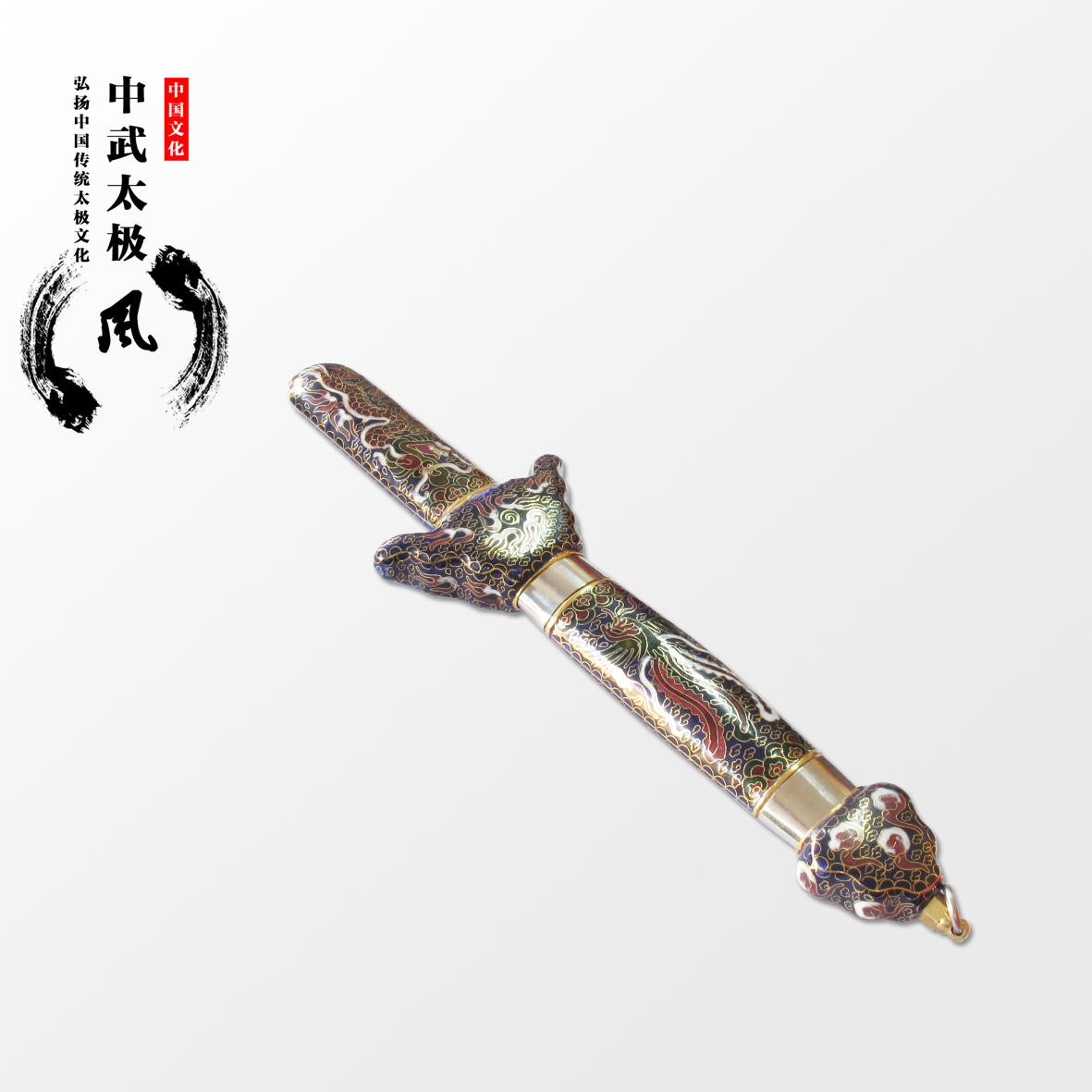 Beijing Wuhan high-grade stainless steel telescopic Cloisonne sword Taiji sword sword sword sword ear send morning show<br><br>Aliexpress