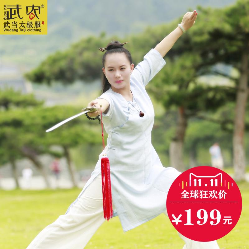 Фотография  the female Wu Nong qiu dong tai chi Inclined to bring cloth bamboo exercising martial arts tai chi exercise under coat