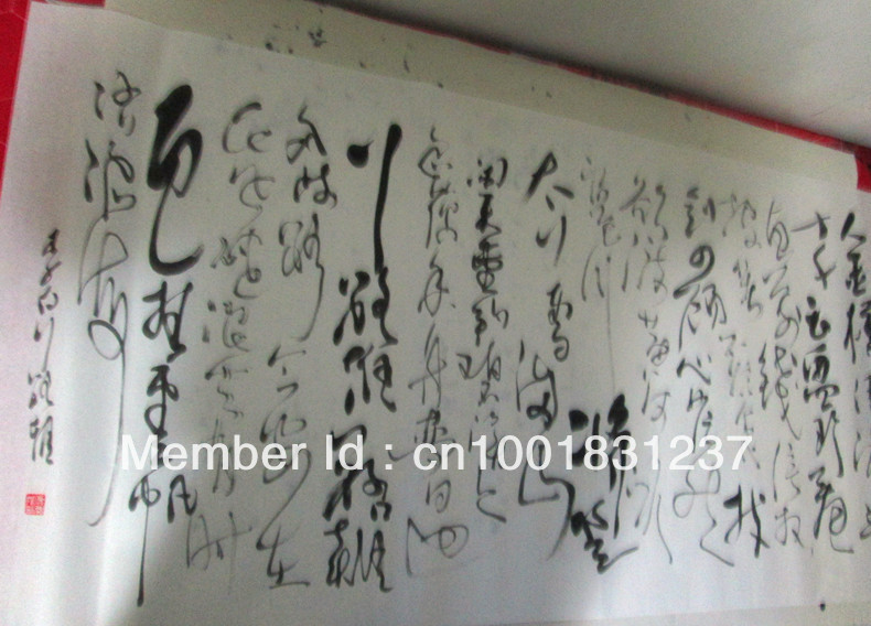 The cursive calligraphy original four foot banner is not Calligraphy ancient china