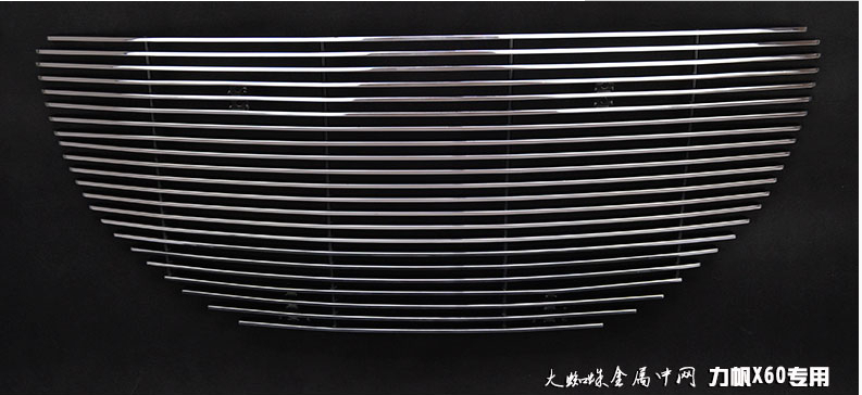 Free shipping,High quality stainless steel Front Grille Around Trim Racing Grills Trim For Lifan X60<br><br>Aliexpress