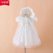 Baby Girls Christening Gown Dresses+Hat+Shawl Vestidos Infantis Princess Wedding Party Lace Dress for Newborn Baptism 3PCS(China (Mainland))