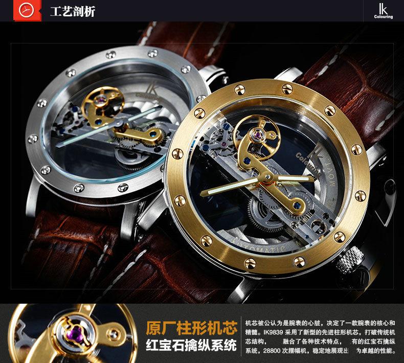 Ik мужские часы двусторонний вырез полностью автоматические механические часы спортивные мужчины часы 98393 г