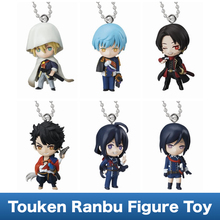 Bandai Touken Ranbu Online Chibi swords man Swing Figure Kid Mascot Toy (full set of 6 figures)
