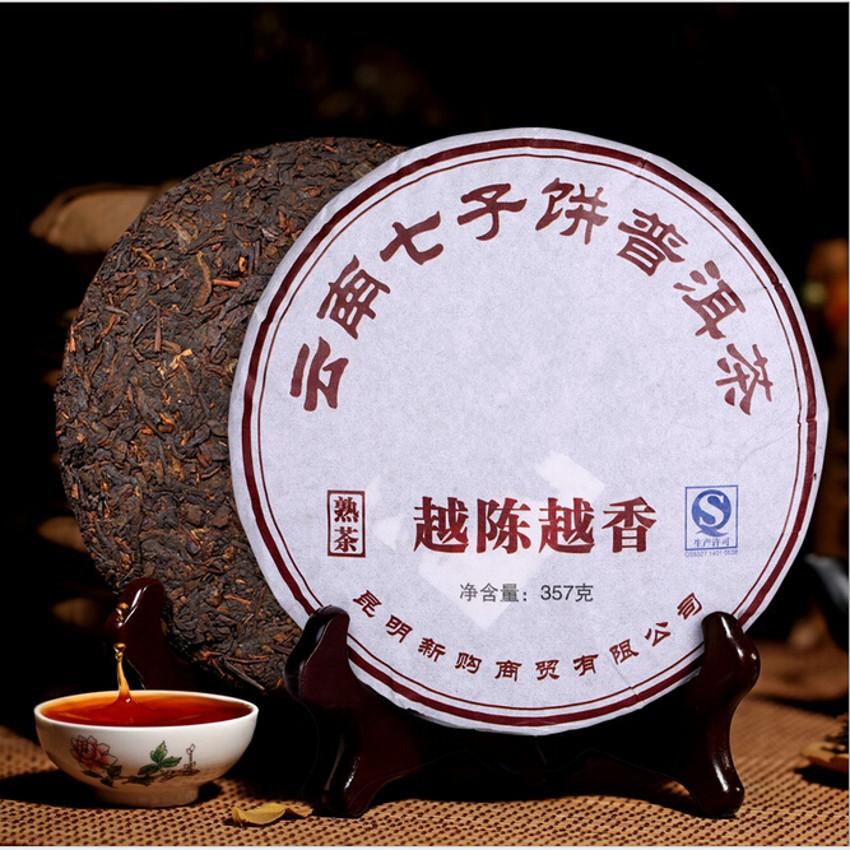 компактен доступную чай от которого прет люди называют себя