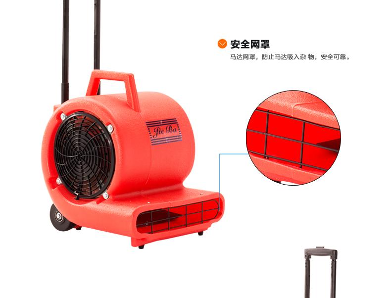 BF534 hairdryer carpet drying machine three-speed blower blowing wind machine ground dryer(China (Mainland))