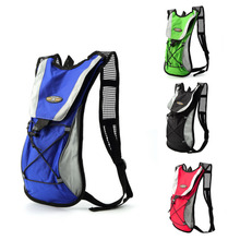 2L Outdoor Sports Water Bag Backpack