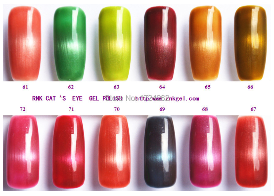 cat eye gel 61-72.jpg